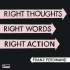 Franz Ferdinand - Right Thoughts, Rights Words, Right Action