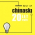 Chinaski - 20 let v síti - Best of
