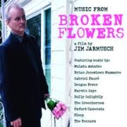 OST: Broken Flowers